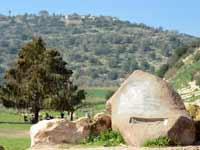 שביל הסנהדרין/ צילום:  יולי שוורץ רשות העתיקות