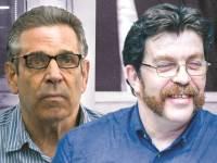 דיון במעצר גונן שגב ריגול לטובת איראן - אוליביה פיטוסי-הארץ