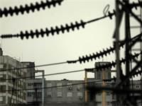 גגות ארגנטינה כפי שהם נראים מתחנת החשמל של אדסור / צילום: REUTERS/Marcos Brindicci