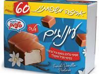 """גלידת עינוגים של גלידות פלדמן / צילום: יח""""צ"""