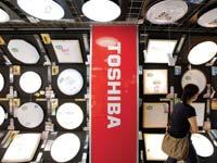 מוצרי טושיבה בחנות אלקטרוניקה בטוקיו, יפן./  צילום: רויטרס Toru Hanai