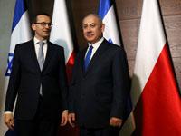 נתניהו ומקבילו הפולני מורבייצקי/ צילום: רויטרס - GazetaSlawomir Kaminski