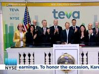 הנהלת טבע נועלת את המסחר/ צילום מסך בורסת NYSE