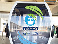 הקמת הרכבלית בחיפה / צילום: חברת יפה נוף