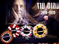 במותו, כמו בחייו, עמוס עוז היה האליבי הליברלי של ישראל