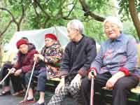 נשים סיניות מבוגרות / צילום: רויטרס
