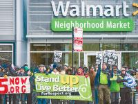 שביתת עובדים בוולמארט, שאורגנה על ידיקבוצת OUR, שנת 2014 / צילום:  Shutterstock/ א.ס.א.פ קריאייטיב