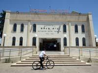 בית הכנסת המרכזי בכר חבד / צילום: איל יצהר