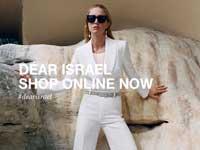 """חנות האונליין של זארה  / צילום: יח""""צ חו""""ל"""