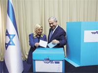בנימין ושרה נתניהו מצביעים בפריימריז/  צילום: הליכוד