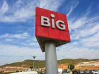 לוגו ביג/ צילום:  ביג מרכזי קניות