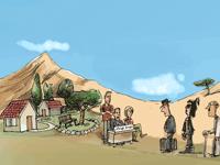 ועדת קבלה בישובים / איור: גיל ג'יבלי