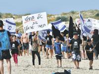 הפגנה של תושבי חוף הכרמל נגד אסדת לוויתן/  צילום: שומרי הבית