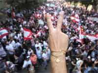 מפגינים בלבנון.  צילום: רויטרס