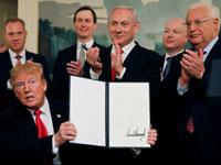 טקס החתימה על ההכרה האמריקאית בסיפוח רמת הגולן לישראל / צילום: רויטרס, Carlos Barria