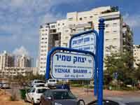 רחוב יצחק שמיר בגבעת שמואל /צילום: גיא ליברמן