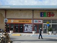 חנויות סגורות במתחם ירקונים/ צילום: איל יצהר
