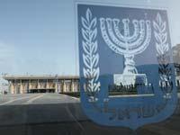 כנסת ישראל/ צילום: יוסי זמיר