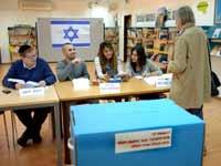 קלפי בבחירות הקודמות/ צילום: איל יצהר