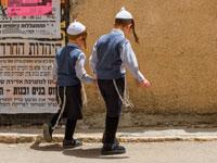 ילדים חרדים בירושלים / צילום:  Shutterstock/ א.ס.א.פ קריאטיב