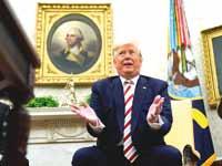 דונלד טראמפ/ צילום: רויטרס