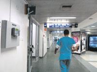 בית חולים איכילוב/  צילום: תמר מצפי