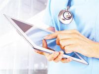 כנס הבריאות השנתי של ג'יי פי מורגן/ צילום: Shutterstock א.ס.א.פ קריאייטיב,