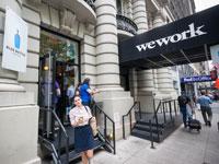 wework / צילום:  Shutterstock/ א.ס.א.פ קריאייטיב