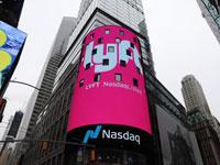 ההנפקה של ליפט./Shutterstock  צילום:א.ס.א.פ קריאייטיב