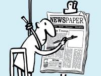 קריקטורה / איור: גיל ג'יבלי
