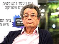 פרופ' דניאל פרידמן / צילום: כדיה לוי