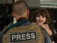 טכס פרסי דן דוד עיתונאים ללאגבולות / צילום: AFP FADEL SENA