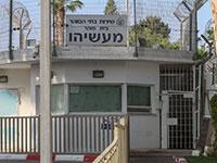 כלא מעשיהו / צילום: שלומי יוסף