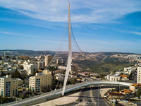גשר המיתרים, ירושלים / צילום: shutterstock