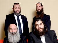 אלי גפני, ישראל פרוש, אברהם רובינשטיין ויעקב גוטרמן / צילום: איל יצהר