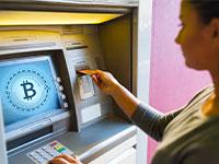 מדיניות הבנקים בנוגע לביטקוין / אילוסטרציה: shutterstock