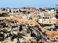 ירושלים / צילום: Shutterstock/ א.ס.א.פ קריאייטיב