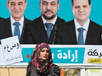 בחירות לכנסת במגזר הערבי ב־2015 / צילום: Ammar Awad, רויטרס