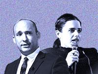 נפתלי בנט, איילת שקד / צילום: שלומי יוסף, עיבוד תמונה: טלי בוגדנובסקי