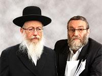 יעקב ליצמן, משה גפני / צילום: אמיר גוטפריד, תמר מצפי