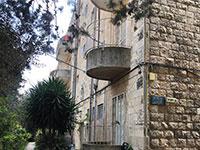 דירה בירושלים / צילום: יחצ