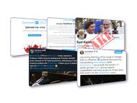 פעילות הרשת של קמיוניטי ומשרד החוץ וחשבונות מזוייפים שהתקבלו / צילומי מסך