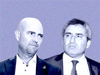 אמיר אוחנה, זאב אלקין / צילום: לשכת עורכי הדין, תמר מצפי