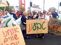 הפגנת עובדי טבע בקריית שמונה נגד תוכנית ההתייעלות / וישי דוידי מקרן פימי