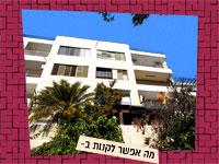 בנין רחוב ברנשטיין פרץ 12 ירושלים / צילום: ליאור מזרחי