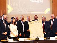הסכם הגג בירושלים / צילום: רשות מקרקעי ישראל