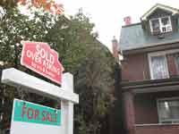 בית למכירה / צילום:רויטרס