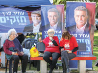פעילות מפלגת העבודה ביום הפריימריז  / צילום: שלומי יוסף