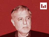 מאיר כהן, מפלגת כחול לבן / צילום: יוסי כהן