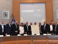 """טקס החתימה על הסכם הגג של ירושלים/ צילום: חיים צח לע""""מ"""